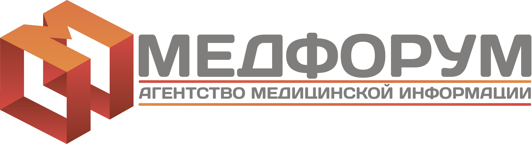 logo_medforum_19.12