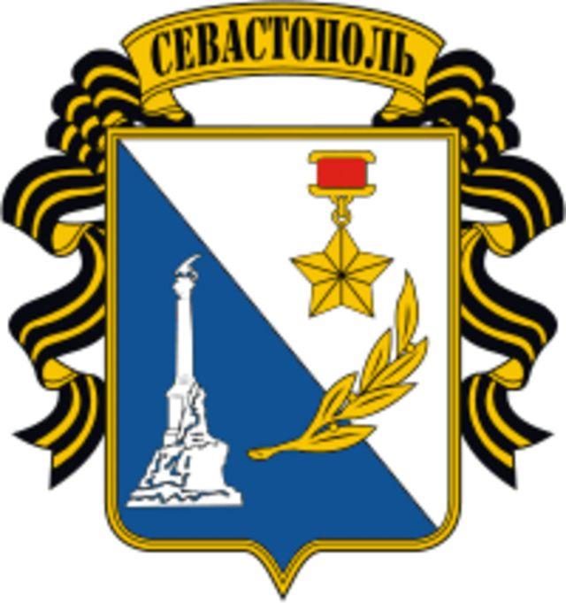 sevastopol-krim-logo