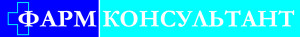 Logo-farm_konsultant_голубой