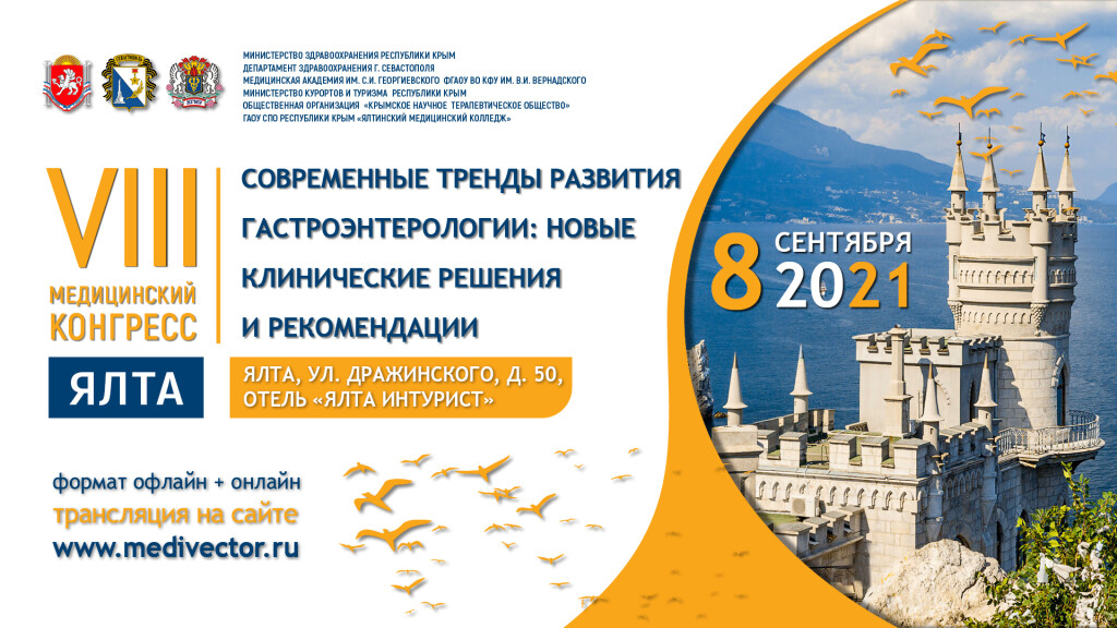 8_09_2021_1920x1080px_Yalta_Trendy_Gastro